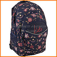 "Школьные рюкзаки для подростков | Рюкзак ""KITE"" Style 940, арт. K16-940L-1301"