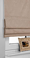 Римские шторы Барокко Кофе латте 80*160см Vidella