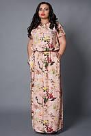 Обалденное летнее платье длинное в пол с роскошным цветочным рисунком