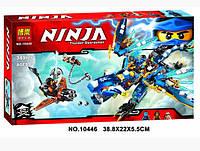 Конструктор Bela Ninja 10446 (аналог Lego Ninjago 70602)
