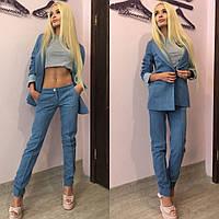 Женский стильный джинсовый костюм-двойка: пиджак и штаны + ( Большие Размеры)