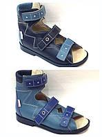 Лечебная обувь, р. 24,25,26,27,28,29,30