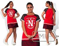"""Женское платье большого размера в спортивном стиле """"Фитгерл"""""""