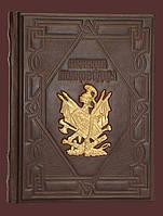 """Книга """"Великие полководцы, афоризмы"""""""