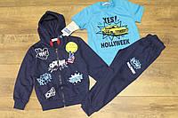 Спортивный костюм- тройка для мальчиков 3- 8 лет