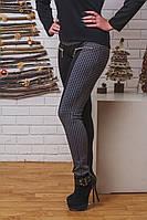 Лосины брюки женские светло-серая клетка