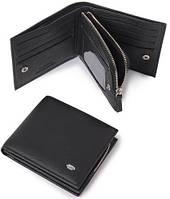 Мужской кожаный кошелек портмоне бумажник ST натуральная кожа