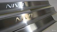 Накладки на пороги Chevrolet Niva (шевроле Нива) (2007-   ) НатаНико, 4шт. Premium