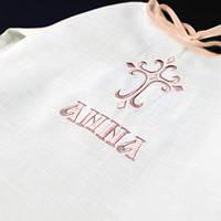 Крестильная рубашка с вышивкой имени