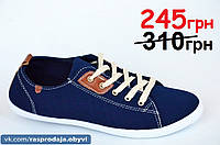 Мокасины кеды слипоны женские текстиль на шнурках темно синие популярные