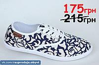 Мокасины кеды слипоны женские текстиль с темно синим цветочным узором на шнурках легкие и удобные