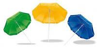 Пляжный зонт с наклоном 180 см. Хорошее качество. Удобный в использовании. Купить в интернете. Код: КДН239