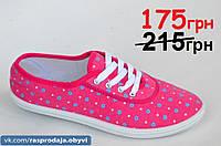 Мокасины кеды слипоны женские розовые текстиль со звездочками на шнурках легкие и удобные