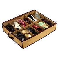 Органайзер для обуви Шузандер  shoes under