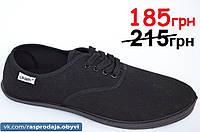 Слипоны мокасины кеды мужские черные текстиль на шнурках популярные