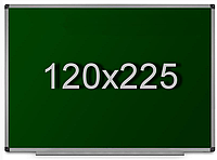 Доска для мела магнитная в алюминиевой раме 120х225см