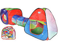 Детский домик палатка 3-в-1 с тоннелем A999-53, сетчатые окошки, размер 230х78х91см, яркая расцветка
