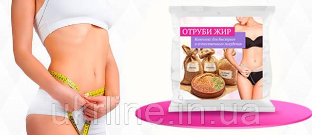 как эффективно похудеть график питания и продукты