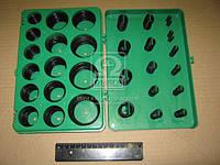 Набор уплотнительных колец черные 500 шт. (диам. 2,8-50 мм) (RIDER) (производство Rider ), код запчасти: RD11500ZK