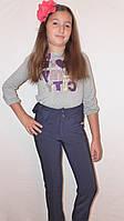 """Зимние школьные брюки """" модель-15"""" синие,черные, р-ры 30-40"""