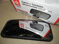 Зеркало 425х200 Богдан, Эталон сферическое  (производство Дорожная карта ), код запчасти: 26985635