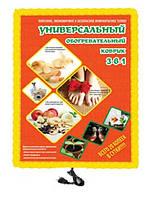 Коврик для обогрева цыплят и мелких животных (для обогрева циплят) 43х30.3 см., 30 Вт., 40 С