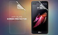 Защитная плёнка Nillkin для LG X View матовая