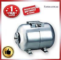 Гидроаккумулятор из нержавеющей стали на 24 литра, Расширительный бак, Бачок