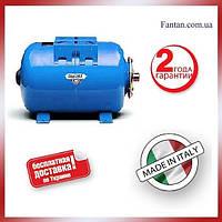 Гидроаккумулятор Металлический Zilmet на 50 литров, Расширительный Бак Зилмет