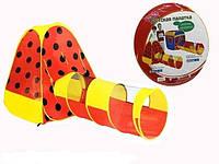 Детская палатка с тоннелем 999E-21A: домик с трубой, текстиль, 216х104х110 см, 3+ лет
