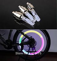 Светодиодный колпачок,  подсветка для спиц колеса -  мульти  цвет.