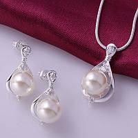 """Набор бижутерии """"Жемчуг"""" (серьги, кулон с цепочкой)Tiffany покрытие серебром 925"""