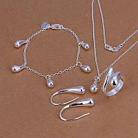 """Набор бижутерии """"Капля"""" (браслет, серьги, кольцо, кулон с цепочкой)Tiffany покрытие серебром 925"""