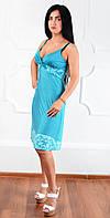 Модный женский летний сарафан в горошек голубого цвета