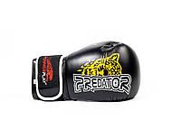 Боксерские перчатки для тренировок Leopard Predator Serits Power Play черный