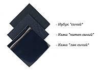 Оттенки синего, фото 1