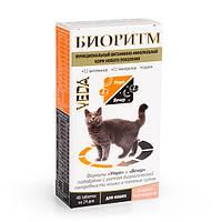 Биоритм Витамины для кошек со вкусом морепродуктов, 48 табл.