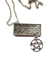 Кулон  Сверхъествественное с символикой из сериала Номера Импалы KANZAS 2Y5 с пентаграммой