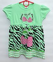 Летнее платье для девочки 3-7 лет Cerenimo Cherry зеленое