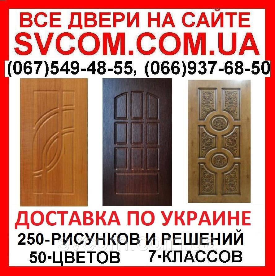 металлические двери от производителя к