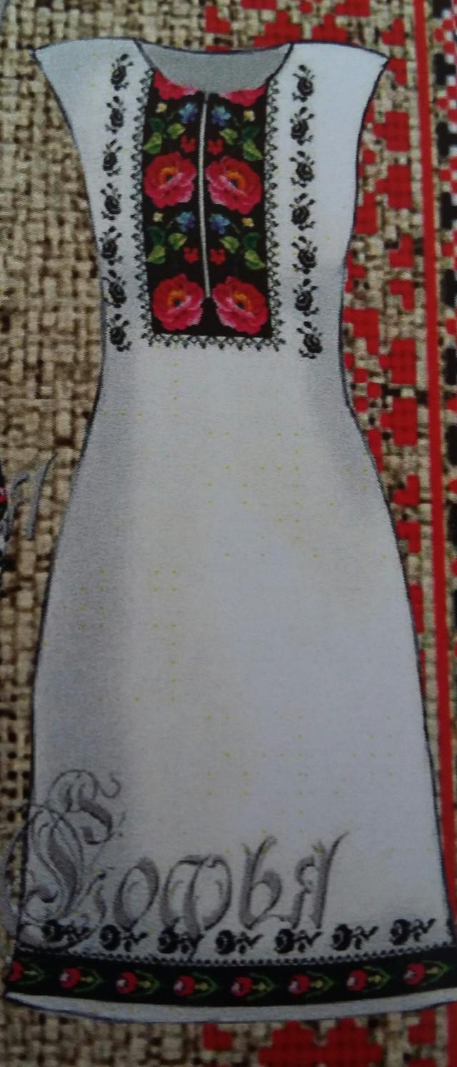 Вышивка женские платья 59