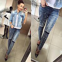 """Модные женские джинсы-рванки """"В бусинках,протертые колени"""""""