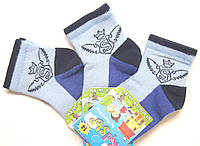 Носки детские для маленьких летние голубые