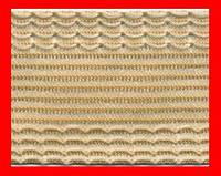 Тесьма брючная термоклеевая 23 мм, цвет бежевый 110 см