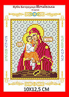 """Схема, частичная вышивка бисером, габардин, икона Пресвятая Богородица """"Почаевская"""""""