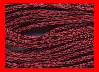 Нитки мулине металлизированные DMC для вышивания, цвет Е 815 (5270)