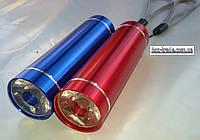 Фонарь светодиодный компактный с металлическим корпусом