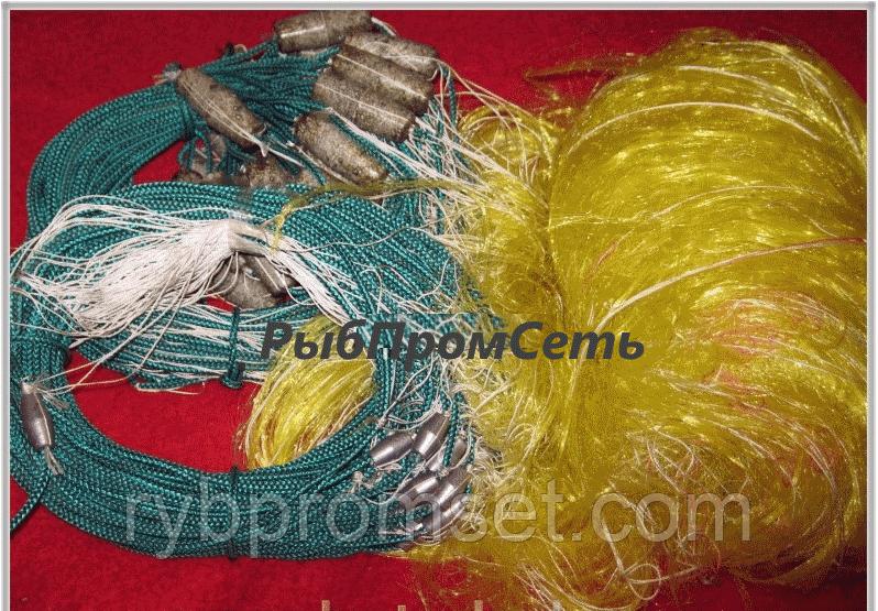 рыболовные сети через интернет магазин