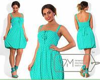 Платье-сарафан больших размеров в ассортименте
