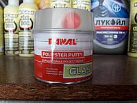 Автомобильная шпатлевка со стекловолокном Ranal Glass (0.250 грамм)